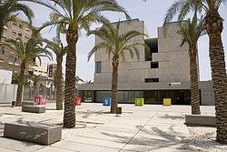 250px-Fachada_Museo_Almería